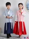 熱賣兒童漢服 漢服男童國學服中國風古裝書童服裝三字經弟子規兒童演出服小學生 coco
