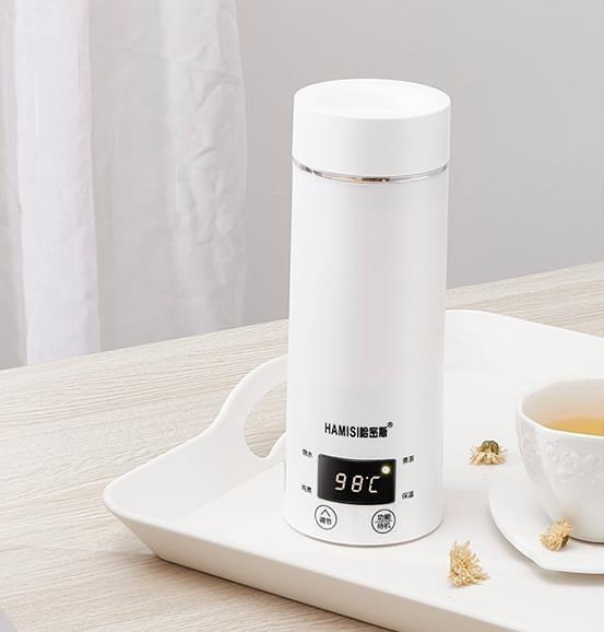 現貨 電熱杯燒水壺保溫一體迷你旅游智能便攜式小型110v小家電日本美國 DF 萬聖節狂歡