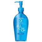 SENKA 洗顏專科 超微米水潤卸粧油(新升級) 230ml【新高橋藥妝】卸妝油
