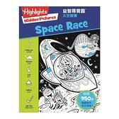 益智尋寶圖:太空競賽(Hidden Pictures: Space Race)