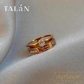 戒指女時尚鋯石鈦鋼雙層指環不可調節食指戒【繁星小鎮】