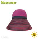 【Mountneer 山林 中性透氣抗UV草編帽《紫羅蘭》】11H06/抗UV/遮陽帽/防曬帽/休閒帽
