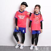 兒童足球服套裝男童女童小學生訓練服男孩緊身速干運動足球服球衣 錢夫人小鋪