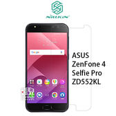 ~飛兒~NILLKIN ASUS ZenFone 4 Selfie Pro ZD552KL