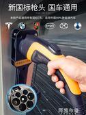 充電器 電動汽車充電樁器北汽新能源7kw32a比亞迪唐家用220v交流快充通用 阿薩布魯