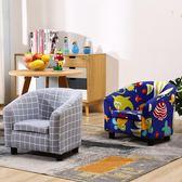 兒童沙發創意寶寶沙發兒童小沙發