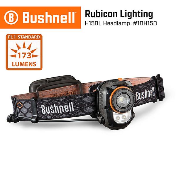 夜釣 生態探索推薦【美國 Bushnell 倍視能】Rubicon H150L 173流明 LED探照工作頭燈 #10H150 (公司貨)