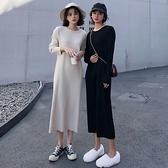 秋季2020年新款長袖打底裙子中長款洋裝黑色針織毛衣長裙女學生 【蜜斯sugar】