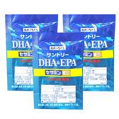 三得利 魚油DHA&EPA+芝麻明E 4粒入*3包入 期限2019.12【德芳保健藥妝】