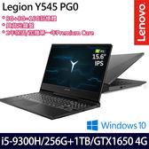 【Lenovo】 Y545 PG0 81T20007TW 15.6吋i5-9300H四核雙碟GTX1650 4G獨顯電競筆電-16G特仕版