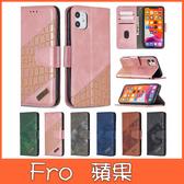 蘋果 iPhone11 Pro Max XR XS MAX iX i8+ i7+ SE 2020 撞色鱷魚紋皮套 手機皮套 插卡 支架 掀蓋殼 保護套