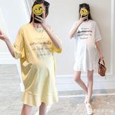 韓版孕婦裝夏裝上衣時尚中長款短袖純棉魚尾洋裝T恤裙長裙夏季艾美時尚衣櫥