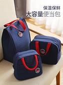 帶飯的手提袋子飯盒袋便攜上班小號飯包保溫袋鋁箔加厚午餐便當包 青木鋪子