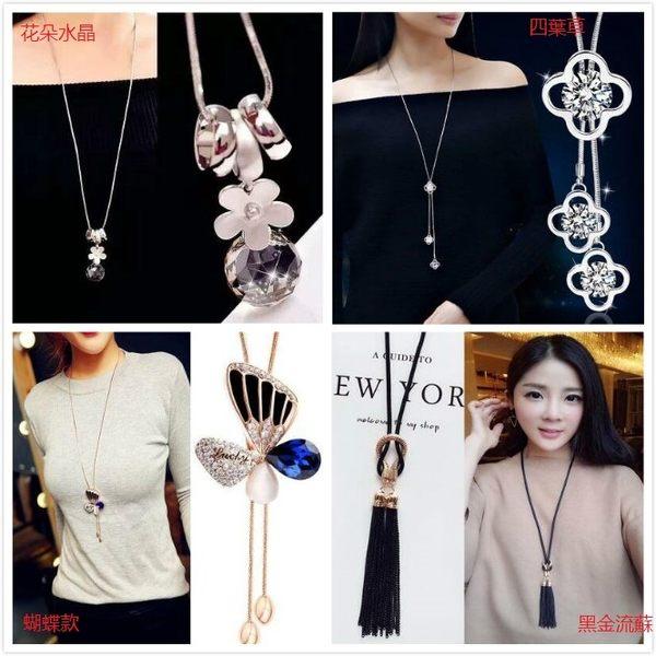 韓國項鍊配飾長款毛衣鏈「潮咖地帶」