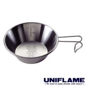 【日本UNIFLAME】三兄弟 提耳碗 300ml 露營碗 登山杯 野餐 U668108