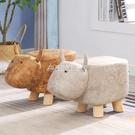 兒童椅子 兒童實木矮凳創意動物大象卡通家用換鞋小板凳網紅皮凳子椅子懶人 快速出貨 YYP