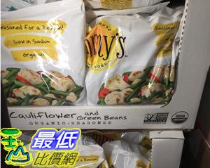 [需低溫宅配無法超取] C1172750 TOMMY S ORGANIC GREEN BEAN CAULIFLOWER 1.36 KG 有機調味花椰菜&四季豆