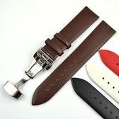 錶帶 雙按蝴蝶扣表帶13-22mm平紋無紋光面手表帶男女學生用 巴黎春天