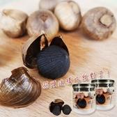 【南紡購物中心】【老爸ㄟ廚房】蒜你狠-正宗台灣發酵獨頭蒜1罐組