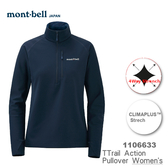 【速捷戶外】日本 mont-bell 1106633 TRAIL ACTION 女彈性保暖刷毛中層衣(深藍),登山,健行,montbell