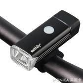 USB充電 自行車燈 強光山地車車前燈手電筒單車騎行裝備配件防水 莫妮卡小屋