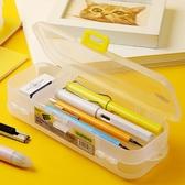 同款鉛筆盒網紅文具盒男女雙層多功能筆盒兒童小學生大容量筆盒塑料磨砂透