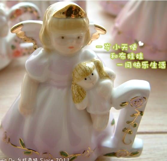[協貿國際]  歐洲創意陶瓷歲月小天使可愛擺件(單個價)