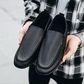 皮鞋 黑色豆豆皮鞋男防水鞋耐磨防滑皮鞋男廚房上班工作鞋廚師鞋【快速出貨八折搶購】