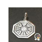 八卦 吉祥如意925純銀墜飾 2.4公分 【十方佛教文物】