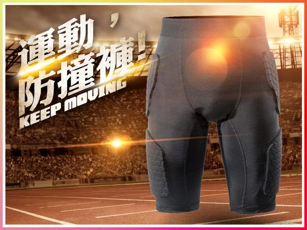 獨家款式 蜂窩防撞褲 防撞衣 訓練褲 護臂 護肘 透氣防撞 褲子短褲 運動護具 非Nike