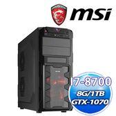 微星Z370平台【獸戰啟航】Intel i7-8700 六核 8G/1TB/256G SSD/GTX1070/WIN10 贈真空彈跳咖啡杯【刷卡分期價】