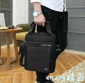雙12狂歡購 單肩包斜背包男商務休閒手提包公文皮包A4背包