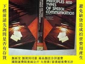 二手書博民逛書店PRINCIPLES罕見AND TYPES OF SPEECH COMMUNICATION Eight Editi