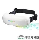 【超人百貨T】現貨+預購*Eye Light護眼機 EL-1701 音樂舒壓眼部按摩器(視力保健 紓壓 按摩)