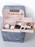 化妝包女可愛日系大容量便攜手提箱收納盒網紅ins風超火氣質旅行