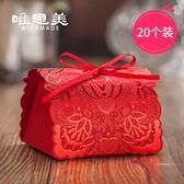 結婚喜糖盒20個 婚慶喜糖盒子 創意中國風紅色喜糖盒2019【快速出貨】