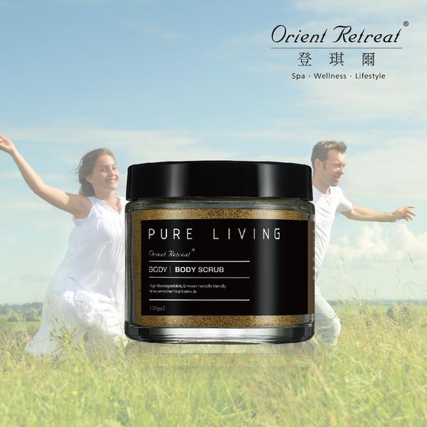 【Orient Retreat登琪爾】純淨居家松木身體去角質Pure Living Body Scrub (100g)