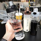 簡約大容量水杯學生運動水壺彈蓋塑料戶外太空杯便攜健身杯子耐熱 溫暖享家