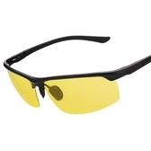 太陽眼鏡-偏光夜視鏡防爆偏光駕駛專用男-墨鏡-2色73nm7【巴黎精品】