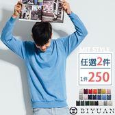 MIT不起毛球/刷毛大學T【SP1688】OBI YUAN重磅素面長袖T恤/獨家22色