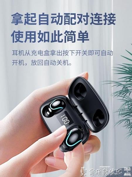 耳機真無線耳機單雙耳微小型隱形入耳式無線觸控運動跑步通用 爾碩 交換禮物