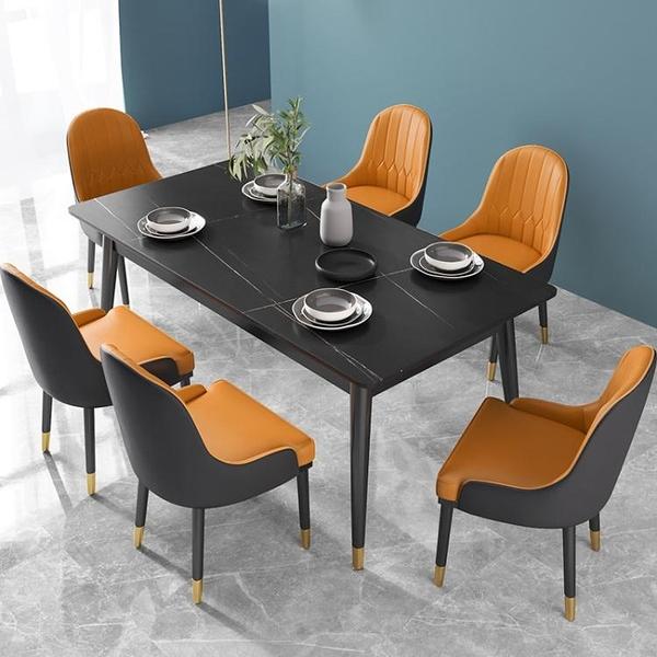 餐桌 大理石餐桌椅組合家用小戶型現代簡約型北歐輕奢巖板吃飯桌子【快速出貨】