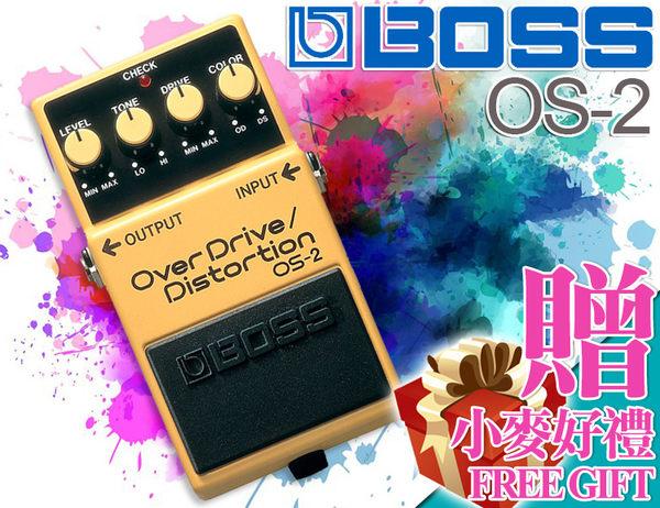 【小麥老師 樂器館】★BOSS 全系列現貨★OS-2 Overdrive Distortion 破音 效果器 OS2