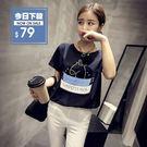 【DIFF】新款韓版女裝卡通印花短袖上衣...