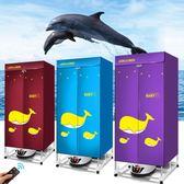 德國乾衣機可摺疊烘衣機寶寶家用靜音節能省電烘乾機大容量速乾衣 igo 樂活生活館