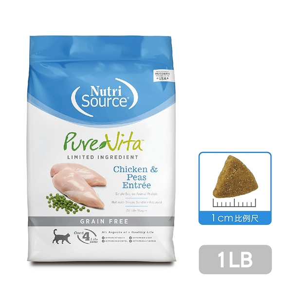 寵物家族-Nutri Source新萃-PV 單一肉種系列-無穀全齡貓 (雞肉餐+超級食物)1LB
