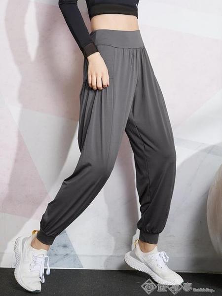 運動褲 運動褲女夏季天寬鬆束腳哈倫跑步健身服速干透氣高腰顯瘦瑜伽長褲 西城故事