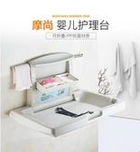 第三衛生間寶寶換尿布床母嬰室