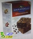 [COSCO代購] WC847909 Ghirardelli Triple 巧克力布朗尼預拌粉 3.4 公斤