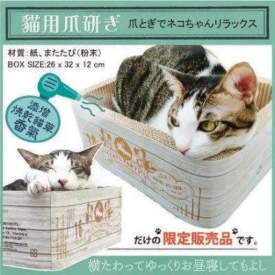 *WANG*【買飼料才可加購】寵喵樂《CATS PARTY貓草抓板睡窩》貓抓板/耐重耐用 特別添加貓草氣味